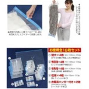 China Saco de vácuo de suspensão para o armazenamento da roupa wholesale