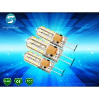 Buy cheap high brigh G4 LED Bulb SMD2835 SMD3014 AC DC 12v 24v, LED G4 3 Watt 12V Bulb product