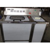 Buy cheap 20L Automatic Glass Soda Bottle Washing MachineEasy Operation Manual Controlled product