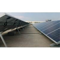 Buy cheap OEM Service anodized aluminum solar panel roof mounting systems Mould Proof product