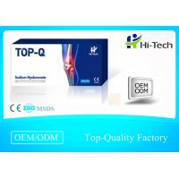 Buy cheap Osteoarthritis Medical Sodium Hyaluronate Gel / Hyaluronic Acid Knee Injections 2.0ml / Box product