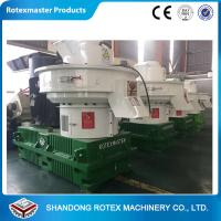 Buy cheap Wood Sawdust / EFB / Palm Shell Wood Pellet Machine with CE Approved in Malaysia product
