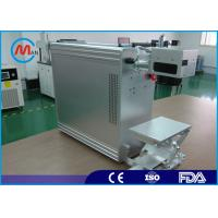 Buy cheap 20w Portable Fiber Laser Marking Machine With Raycus Fiber Laser Source product