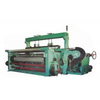 China High Speed Automatic Wire Mesh Machine 0.025mm-1mm Wire Diameter Easy To Operate on sale
