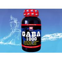 Quality Gaba Gamma Aminobutyric Acid Capsule Sports Nutrition Supplements for sale
