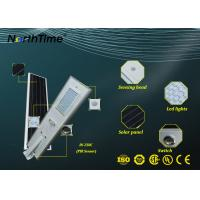 China IP65 Solar Powered Street Lights Residential , Aluminum All In One Solar Light LED on sale