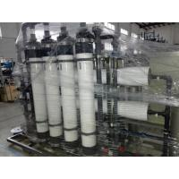 Buy cheap 10 Ton Ultra filtration Water Treatment with Blue Red Grey Fiber Glass Tank / Carbon Steel Tank product