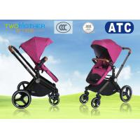 Buy cheap Top Rated Armrest Hight Adjustable Baby Travel Stroller For Girls And Boys product