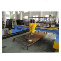 Buy cheap 4000mm Gantry Type CNC Plasma Cutting Machine with vertical and horizontal cutting product