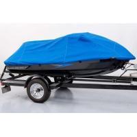 Buy cheap 10M * 4M UV Resistant Blue Color Polyester Boat Cover Heat Resistant Tarp from wholesalers