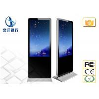China Indoor Floor Standing In Store Tv Advertising Custom Kiosk For Retailers on sale