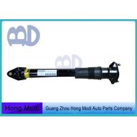 Buy cheap GL Class W164 X164 Air Shock Absorber  Rear Air Suspension 1643202013 product