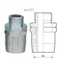 Buy cheap adapter, hose swivel, swivel, connector product