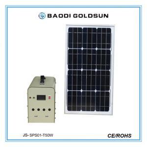 太陽エネルギー システム JS-SPS01-T-50W