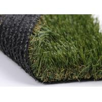 China 48mm W Shape Durable Artificial Grass For Landscaping GSW4 4 Tone Super Drainge on sale
