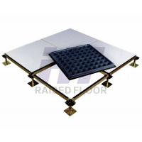 Buy cheap Ceramic Finish Raised Access Floor Panels Steel High Load Capacity product