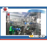 Buy cheap 6000-8000bph Pure Mineral Water Bottling Filling Packing Machine from wholesalers