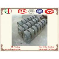 Buy cheap ZG45Cr2Mo Martensitic Cr-Mo Alloy Steel Hammer Castings for Double Rotor Hammer Crushers product