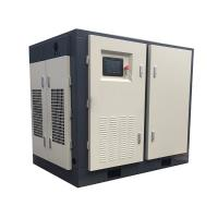 350HP 250KW Rotary Screw Air Compressor with Water Cooling PM VSD