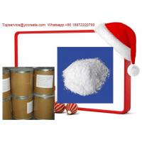 Buy cheap Chenodeoxycholic Acid CAS 474-25-9 Off White Crystals Powder Pure Plant Extract product