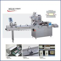 China Flow Pack Food Automatic Packaging Machine , Pillow Packing Machine on sale