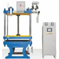 Buy cheap Intelligent Control EPS Foam Production Line Semi Auto Shape Molding Machine product