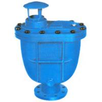 Buy cheap Automatic Air Release Vacuum Breaker Valve / Sewage Air Quick Release Valve product