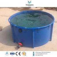 China hot sale collapsible 1000Liters  fish tank for RAS system aquaculture farming in Philippines on sale