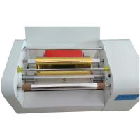 Buy cheap Best seller gold digital foil printer digital foil printer for wedding card paper book hot stamping machine product