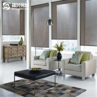 Buy cheap Indoor Roller Blind Fabric , Home Custom Roller Shades / Blinds 30M Roller Length product