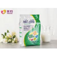 Buy cheap Old Ages 400g Sugar Free High Calcium Goat Milk Powder product