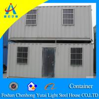 Quality modern container house/prefab house/prefabricated/modular homes for sale