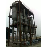 Buy cheap Three Effect Multiple Effect Evaporator Wastewater Treatment OEM High Performance product