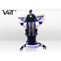 Buy cheap 360 Free Rotation Platform Vart VR Flight Simulator For 1 Player 2.5kw from wholesalers