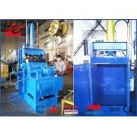 Buy cheap Hydraulic Drum Baling Drum Press Machine for 208L Barrels /  Smaller Drums product