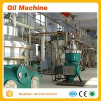 Buy cheap best quality price service mini soybean oil mill soya bean oil pant refinery machine sales product