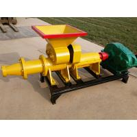 Buy cheap Charcoal Power Briquette Machine, BBQ Charcoal Maker from wholesalers