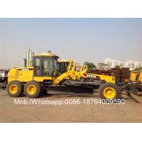 Buy cheap GR215 215HP 16500kg Mini Motor Graders Tractor Road Ripper Xcmg product