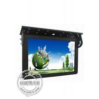 Buy cheap Factory Directly Wireless 3G Wifi Bus Digital Signage HD LCD Advertising Screen product