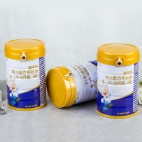 Buy cheap 3 Years Olds Sterilized 800g Infant Goat Milk Powder product