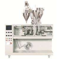 Buy cheap 1.5KW Power Chips Automatic Food Packing Machine One Year Warranty product