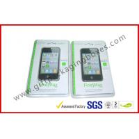 Buy cheap Fashion Clear Fold Plastic Clamshell Packaging Boxes For Iphone 5s Case product