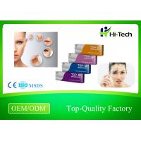 Buy cheap Bio - Fermentation Injection Gel For Crow Feet Eye Wrinkle Remover OEM ODM product
