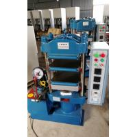 Buy cheap Electric Heating Rubber Testing Instruments Flat Plate Vulcanization Machine product