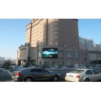 China P10 Outdoor Adertising LED Display  960*960 mm Iron Cabinet Full color DIP LED Screen wholesale