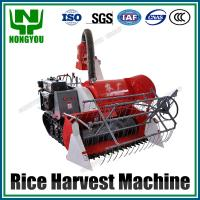 Buy cheap Nongyou 4LZ-0.8 Small Paddy Combine Harvester Machine 15HP for Dryland product