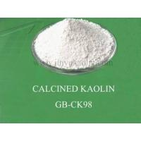 Buy cheap Calcined Kaolin for Paper GB-CK97/98 product