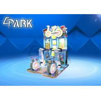 Buy cheap Coin Operated Happy Bicycle Kiddie Ride Race Driving Arcade Machine product