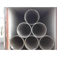 Buy cheap High Pressure Seamless Alloy Steel Tube P92 56 Inch OD Heat Resistant Long Lifespan product
