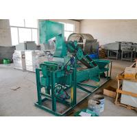 Buy cheap High Power Nut Processing Machine Pine Nut Shelling Machine CE Certification product